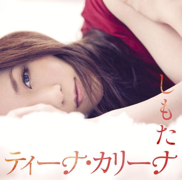 Kaba Tribute Feat Smart: 関西弁ソング集~コレ、めっちゃええやん~の配信楽曲情報