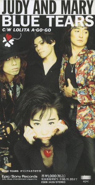 1990's HITS(J-POP)