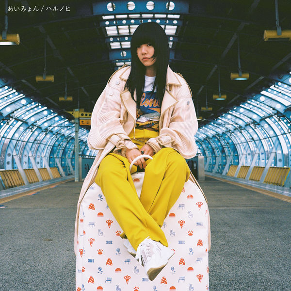 Billboard JAPANチャートの配信楽曲情報 | SMART USEN:音楽聴き放題 ...